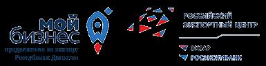 Центр поддержки экспорта Республики Дагестан