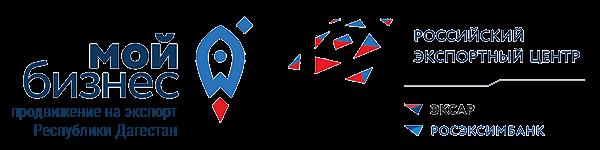 Центр координации поддержки экспорта Республики Дагестан